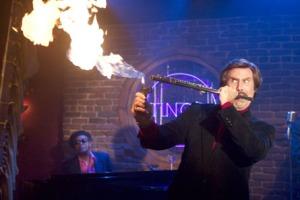Anchorman Ferrell Flame Flute