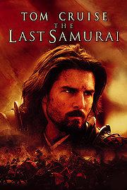 The Last Samurai Poster 2